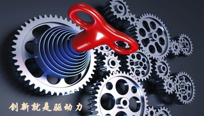 src=http___img3.jiemian.com_101_original_20180912_153672547139686900.jpg&refer=http___img3.jiemian_副本.jpg