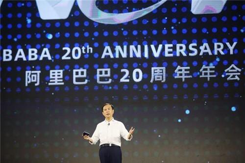 阿里巴巴新任董事局主席张勇宣布未来五年目标:消费规模10万亿元