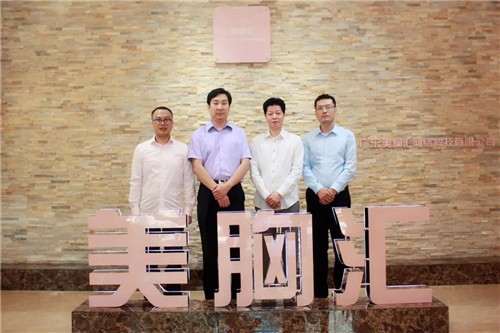北京平瓶公益基金会与广东美胸汇签署战略合作