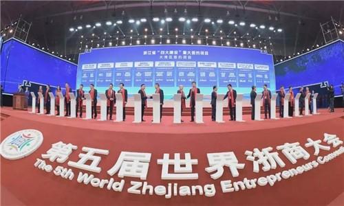 聚力高质量 、共筑中国梦——修正聚力再出发