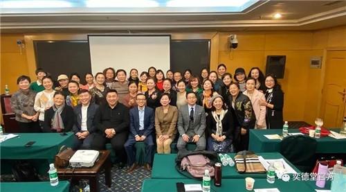 奕德堂核心团队齐聚重庆,携手共赴美好未来