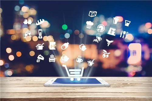 人民日报:消费新业态、新模式迸发,电商创新空间广阔