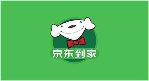 """淘鲜达 京东到家等""""无接触配送""""迎实践契机"""