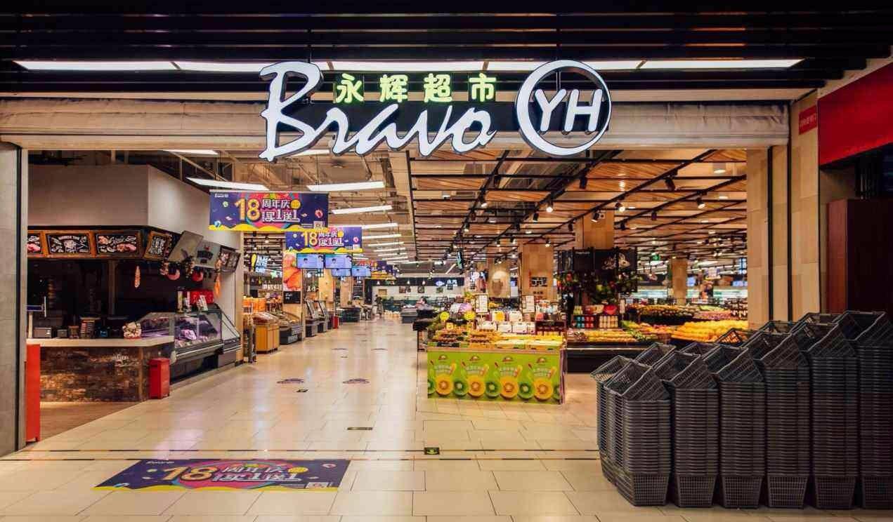永辉超市签约1.2亿元,助推新疆贫困地区农产品卖向全国