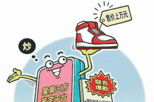 炒鞋风刮向国货,究竟是谁在褥羊毛?