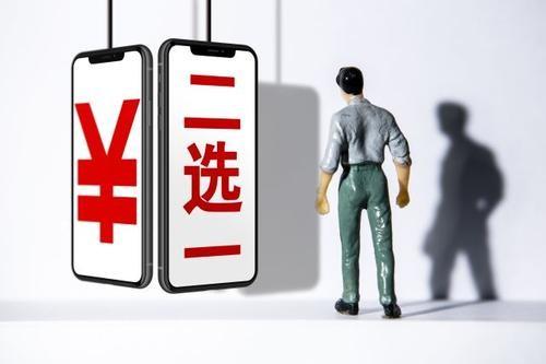 """反垄断之下电商平台""""二选一""""解绑 """"独家""""优惠政策下架"""
