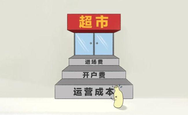 """超市集体""""没落"""",都怪""""社区团购""""?"""