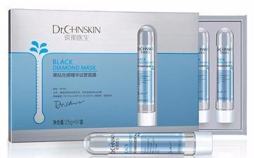 黑钻光感精华试管面膜(Kr.Chnskin V1.0)