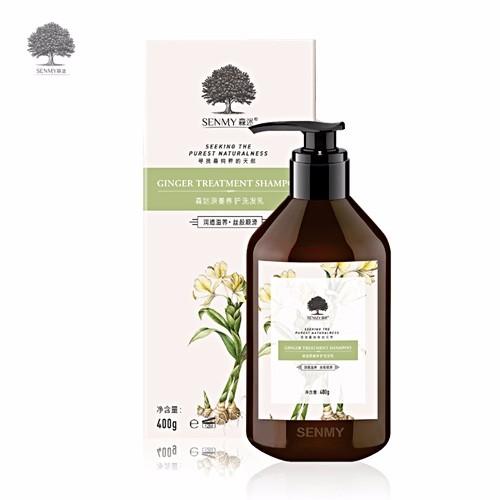 森迷原姜养护洗发乳