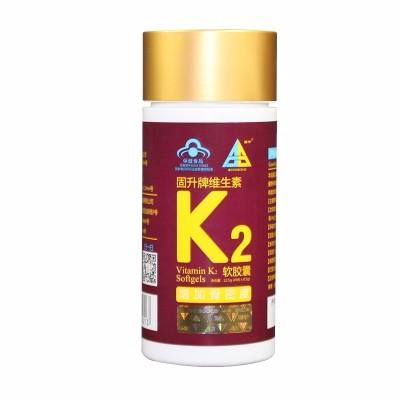 固升牌维生素K2软胶囊
