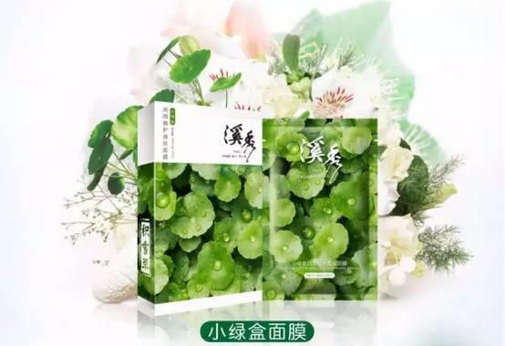 溪秀小绿盒*积雪草润颜修护蚕丝面膜