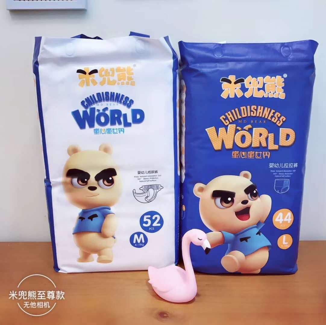 黄金搭档 米兜熊 婴幼儿纸尿裤