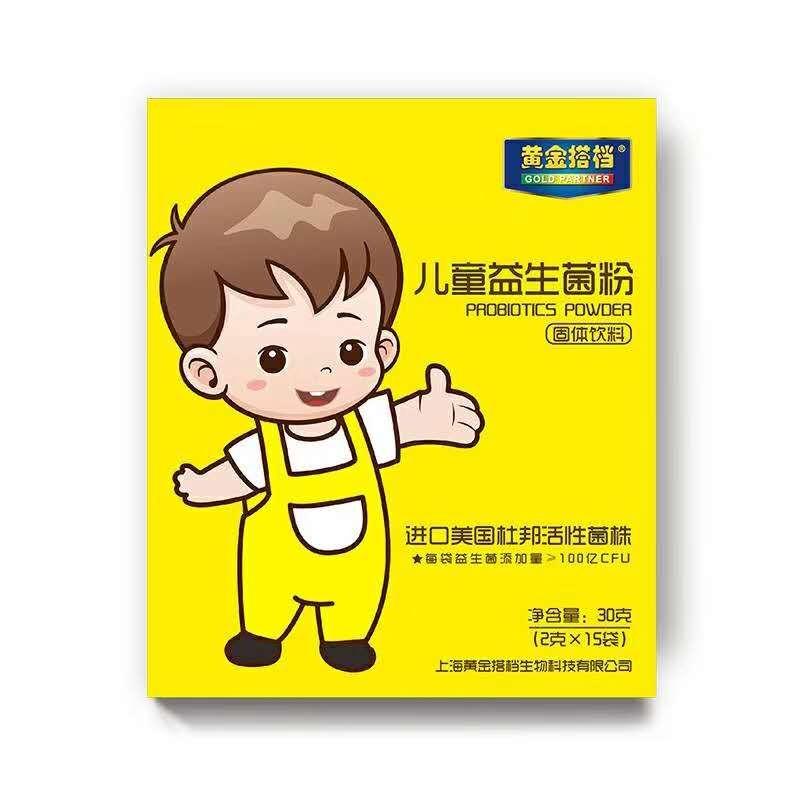 黄金搭档 儿童益生菌粉