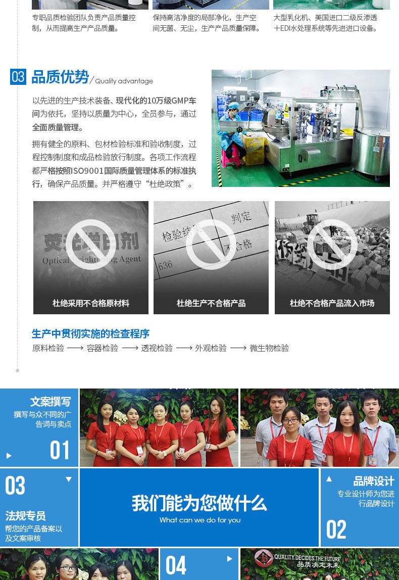 原液加工:原液生产厂家 蚕丝面膜OEM ODM代加工贴